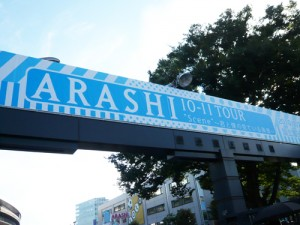 arashi18