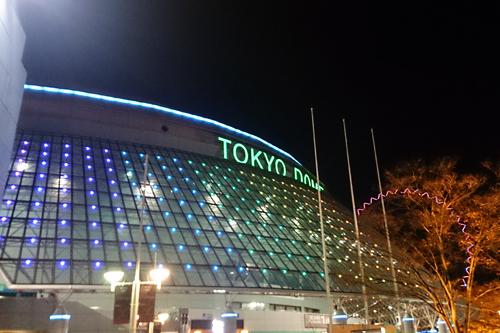 """嵐 ARASHI Live Tour 2013""""LOVE"""""""