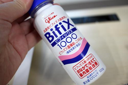 高濃度ビフィズス菌飲料BifiX1000