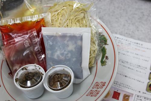汁有り担担麺