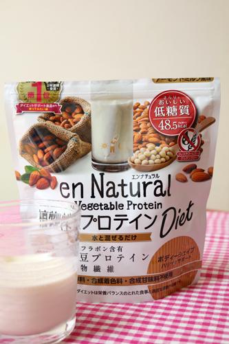 en Natural 植物性プロテイン Diet
