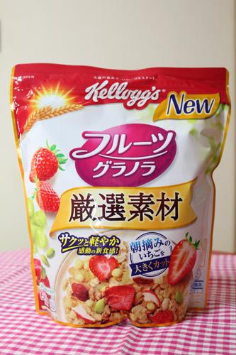 gensen-sozai-fruit-granola