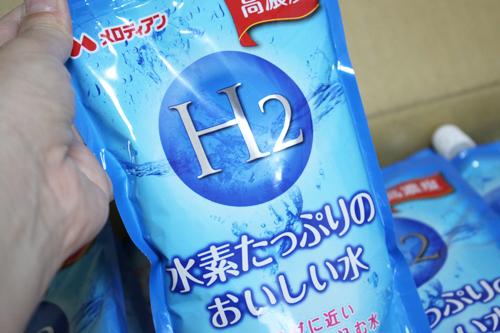 高濃度 水素たっぷりのおいしい水(水素水)