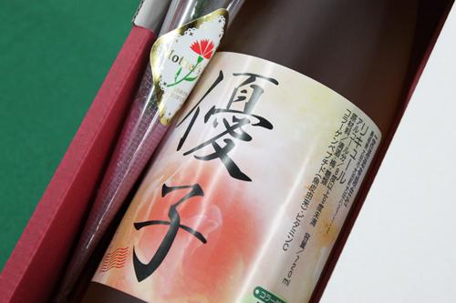 ミナト酒販 コラーゲンたっぷり梅酒【母の日名入れ】