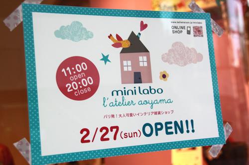 minilabo24