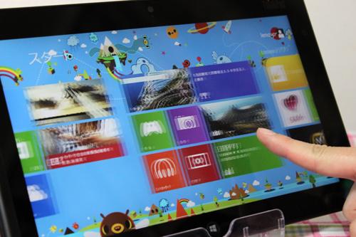 ThinkPad Tablet2(シンクパッド タブレット2)