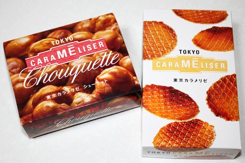 上野風月堂 東京カラメリゼ&東京カラメリゼ シューケットセット