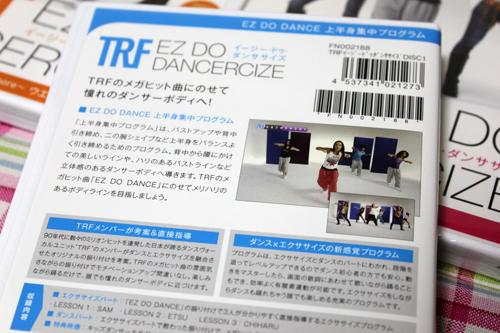 TRF イージー・ドゥ・ダンササイズ
