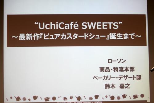 uchicafe6