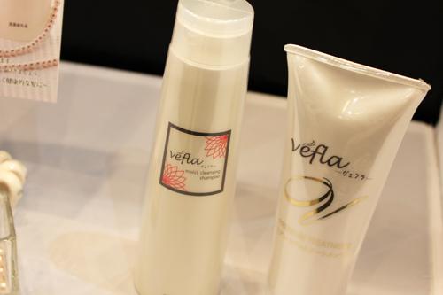 vefla(ヴェフラ) モイストクレンジングシャンプー